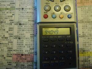 P1070418
