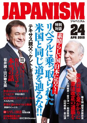 Japanism24