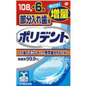 Fujiyaku_4901080726513