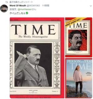 1912161