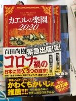 2006102