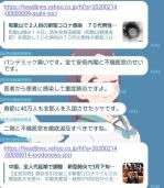 Screenshot_20200214111340450x514