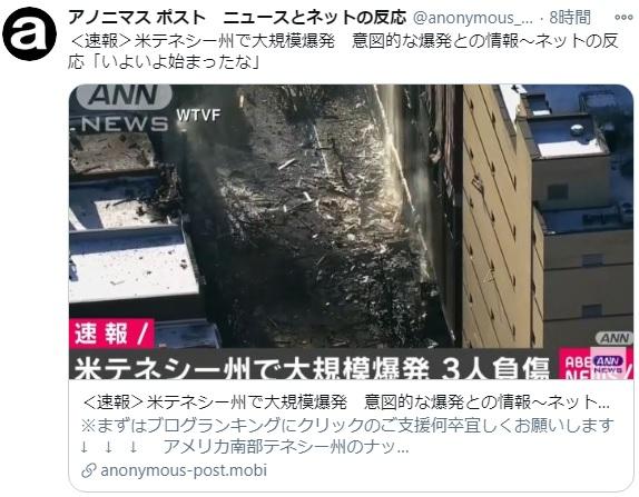 の 解題 国際 正弘 宮崎 情勢